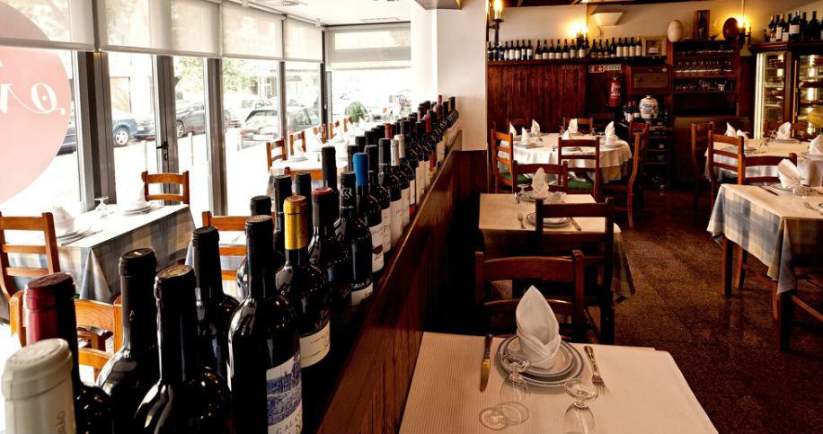 carta_vinhos-restaurante-o-mattos-4